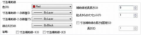 オートキャド(AutoCAD)での設定